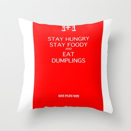 dhsakjdhalsdjosudjosnfs Throw Pillow