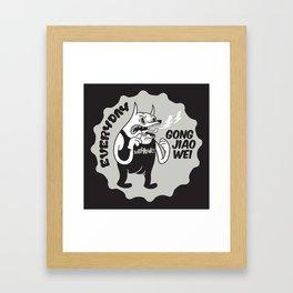 Everyday Gong Jiao Wei Framed Art Print