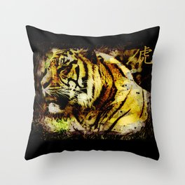 Wild Tiger Artwork Throw Pillow