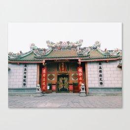 Holy Dragon Temple Canvas Print