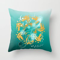 music notes Throw Pillows featuring Music Notes  by HK Chik