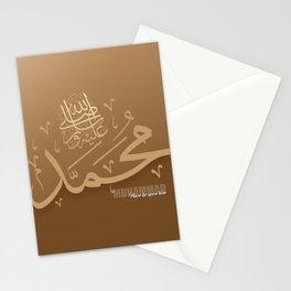 Muhammad Arabic Calligraphy Stationery Cards