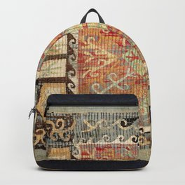 Kaitag 18th Century Caucasian Embroidery Print Backpack