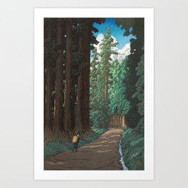 Hasui Kawase, Road To Nikko - Vintage Japanese Woodblock Print Art Art Print