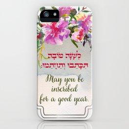 Rosh Hashanah Greetings Le'Shanah Tovah iPhone Case