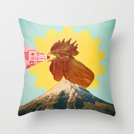 el gaio Throw Pillow