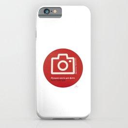 Russian Selfie spot iPhone Case