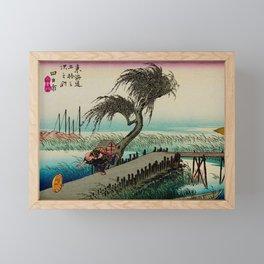 Yokkaichi - Vintage Japanesse Ukiyo e Art Framed Mini Art Print