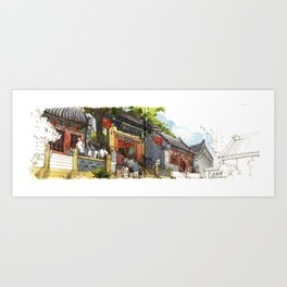Chinese Temple in Qingdao Art Print