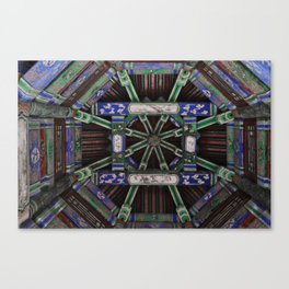 Summer in the palace. Canvas Print