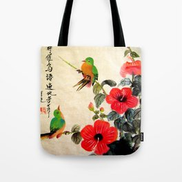 courting season Tote Bag