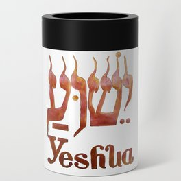 YESHUA The Hebrew Name of Jesus! Can Cooler