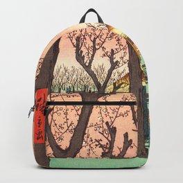 Plum Garden Backpack
