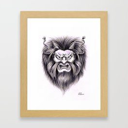Japanese Hanya Mask Framed Art Print