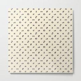 Yoga Panda Metal Print