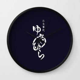 Yukihira Symbol Tee Wall Clock