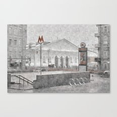 Lenin's Library. Moscow Canvas Print