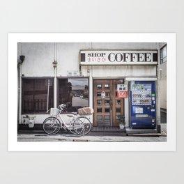 Bike and Coffee Shop in Kyoto Art Print