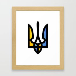 Emblem of Ukraine Framed Art Print