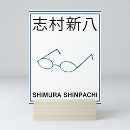 Yorozuya Simple - Shinpachi Mini Art Print