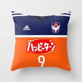 Niigata 2016 Throw Pillow