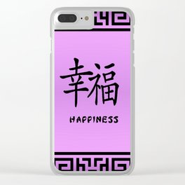"Symbol ""Happiness"" in Mauve Chinese Calligraphy Clear iPhone Case"