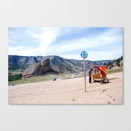 Mongolia 2 Canvas Print