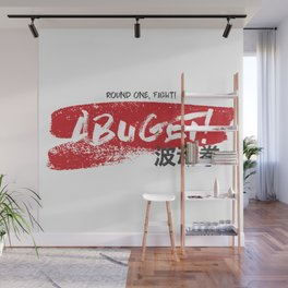 Abuget Wall Mural