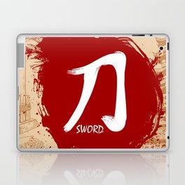 Japanese kanji - Sword Laptop & iPad Skin
