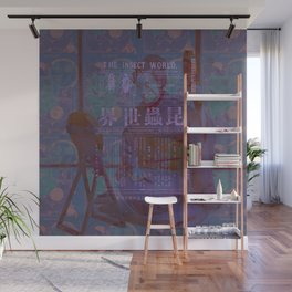 The Insect World Wall Mural