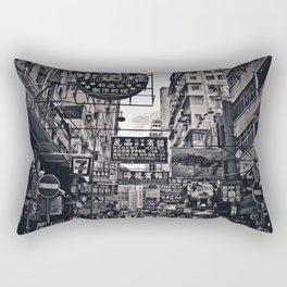 China Town Rectangular Pillow