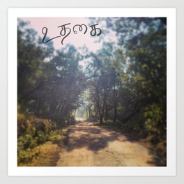 Forest roads, Ooty - Hand lettered Art Print