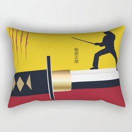 Kill Bill Rectangular Pillow