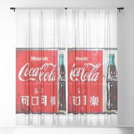 Singapore Cola Sheer Curtain