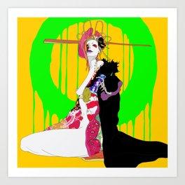 地獄太夫 (あなたを道連れ) - JIGOKUDAYU (ANATAWOMICHIZURE) Art Print
