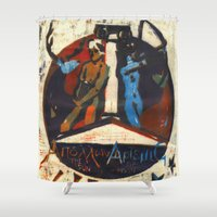 apollo Shower Curtains featuring Artemis and Apollo by Alanna Urie