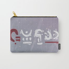 Imperium Carry-All Pouch