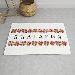 bulgaria country symbol Rug