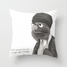 And on the earth are signs for the certain, and in yourselves. Then will you not see? Throw Pillow