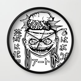 Art is not a crime (Ainac) Wall Clock