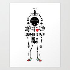 SOUL COLLECTOR - EP. SKELZERO Art Print