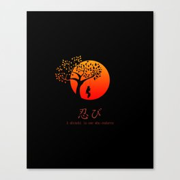 Shinobi Endures Canvas Print