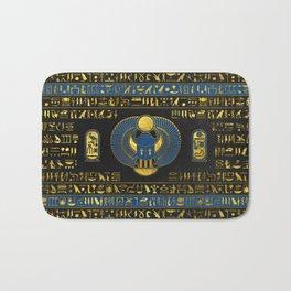 Golden Egyptian Scarab Ornament on  leather Bath Mat