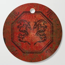 Distressed Dueling Dragons in Octagon Frame With Chinese Dragon Characters Cutting Board