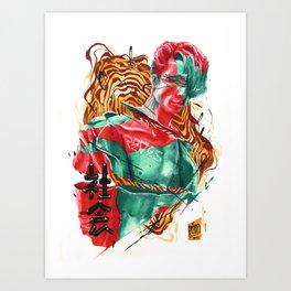 M∆GNVS Art Print