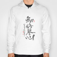 calligraphy Hoodies featuring CHINESE CALLIGRAPHY by Leo Wang