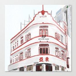 36 Keong Saik Road, Chinatown, Singapore Canvas Print