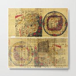 Cheonhado, Word Map of all under heaven, (circa 1800) Metal Print