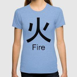 Fire Japanese Writing Logo Icon T-shirt