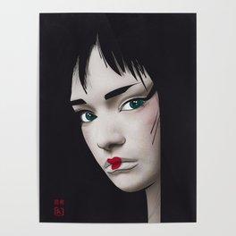 Geisha 2.0 Poster